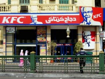 medium_KFC.jpg